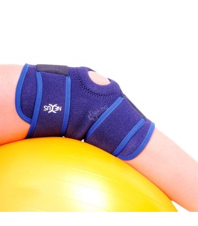 Variteks 210 Philadelphia Tracheostomy Collar