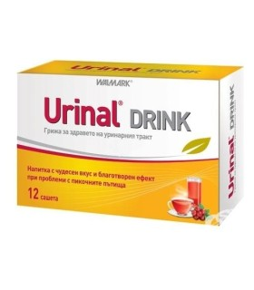 Sanitary mask with elastic 50 pieces