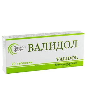 Wadding CELLONA 10 cm х 2,75 m