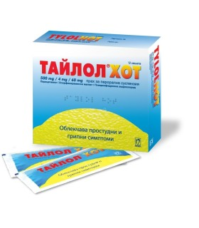 SHEET SINGLE TWO-PLY ROLL 60/80