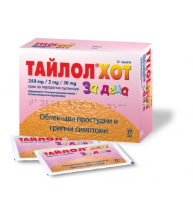 SHEET SINGLE TWO-PLY ROLL 60/50