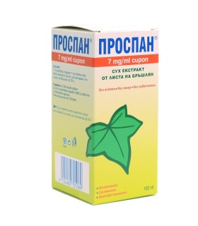 Cabinet for medical supplies
