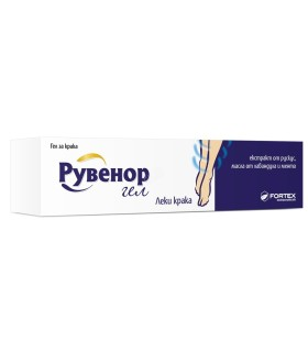 Endobronchial aspiration catheter (tube)
