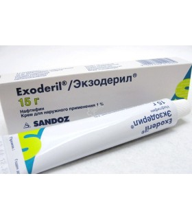 Rechargeable wheelchair COMFORT LY SP 12A