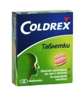 Deep Relief gel 50mg