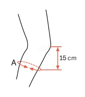 Шейкър POWER BOTTLE Pure Nutrition 500 мл