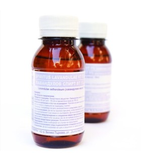 FAT BURNERS - EASY TO SWALLOW - 100 TABLETS