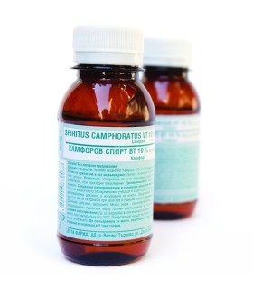 GLUTAMINE POWDER - 300 Г