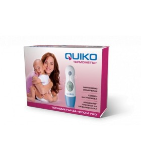 UniMark BP2208 Blood pressure monitor